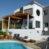 4 bedroom detached house in Yermasoyia Green Area